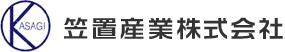 笠置産業株式会社
