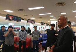 第2回笠置産業親睦会 ボーリング大会開催いたしました。